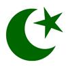 pompes funebres musulmanes paris creteil 94